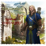 Sgothan Medvyed